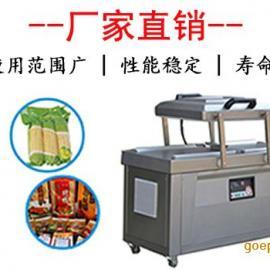 浩恩电子真空包装机厂家专用大型食品辣条凤爪包装机