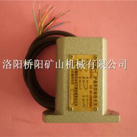 磁性开关TCK-1P,优质磁开关 矿用行程开关