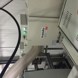 高效静电型油雾净化机