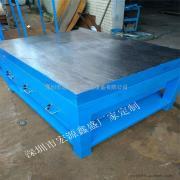 定制铸铁飞模台 重型工作台 深圳飞模台 钢板钳工工作台