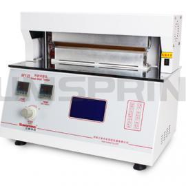 药用铝箔热封性测试仪