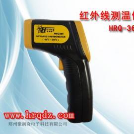 非接触固定式红外测温仪 红外线测温仪工业 非接触红外测温仪