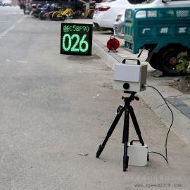 全自动移动高清测速仪HT3000