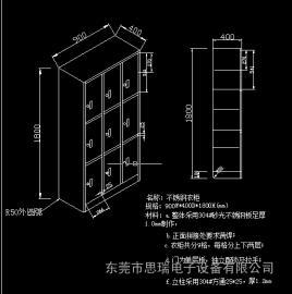 9门不锈钢衣柜价格