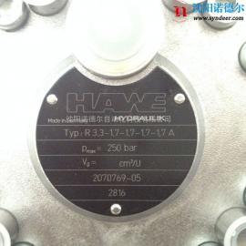 HAWE哈威R 3.3-1.7-1.7-1.7-1.7A泵【现货】