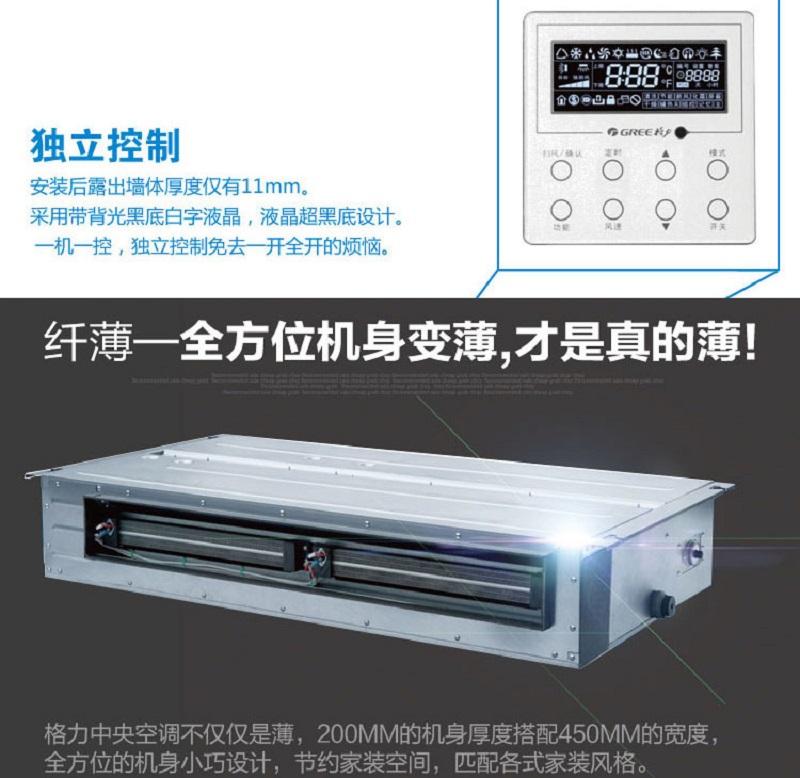 北京格力中央空调GMV5S系列GMV-680WM/B