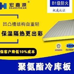 浙江200厚聚氨酯彩钢防火板生产厂家批发价格