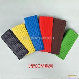 60CM宽L型软质PVC楼梯防滑带价格