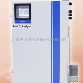 HMA-TMN重金属总锰在线分析仪0.05mg/l