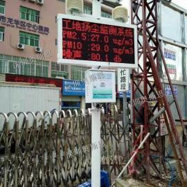 扬尘噪声在线监测系统 施工工地专用扬尘设备OSEN-YZ