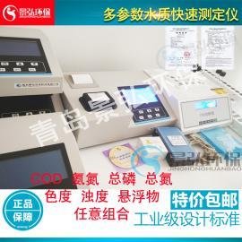 COD氨氮总磷水质测定仪内置100条测量曲线,带小型打印机