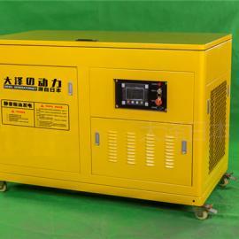 40KW涡轮增压四缸静音柴油发电机价格