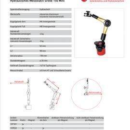 进口Horger&Gassler 107001 三脚架磁力表座 手臂夹持器