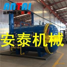 军工企业使用军工热压罐用于复合材料船艇、机翼制作真空固化成型