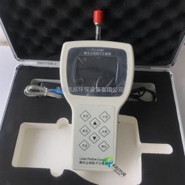 电子车间洁净度检测仪 Y09-3016手持尘埃粒子计数器