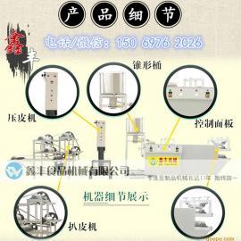 山东全自动豆腐皮机厂家 鑫丰一人操作的豆腐皮机价格低