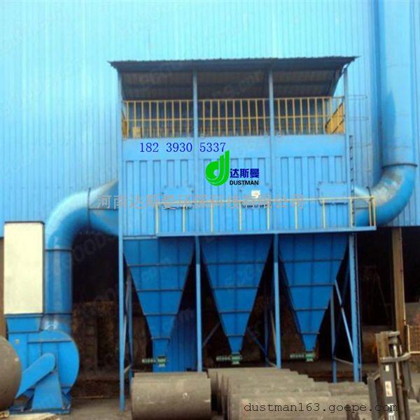 中央单机木工业收尘器布袋除尘器河南脉冲防爆环保设备dsm-80