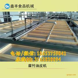 中山腐竹机销售点 鑫丰制作腐竹机器多少钱 新型腐竹机制作技术