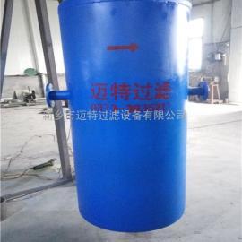 MDF-125锅炉系统用挡板汽水分离器,汽水分离器生产厂家