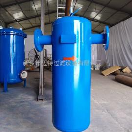 DN100蒸汽气水分离器