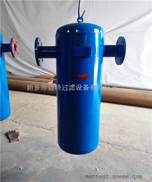 DN-80富盛空压机除油汽水分离器选迈特