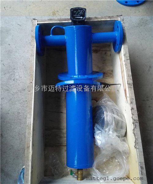 DN-125天然气除水气水分离器选迈特厂家直供