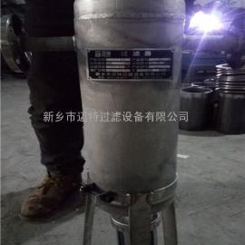 DN40空压机汽水分离器用迈特