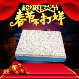 岩棉复合保温防火板卫生局外墙采用