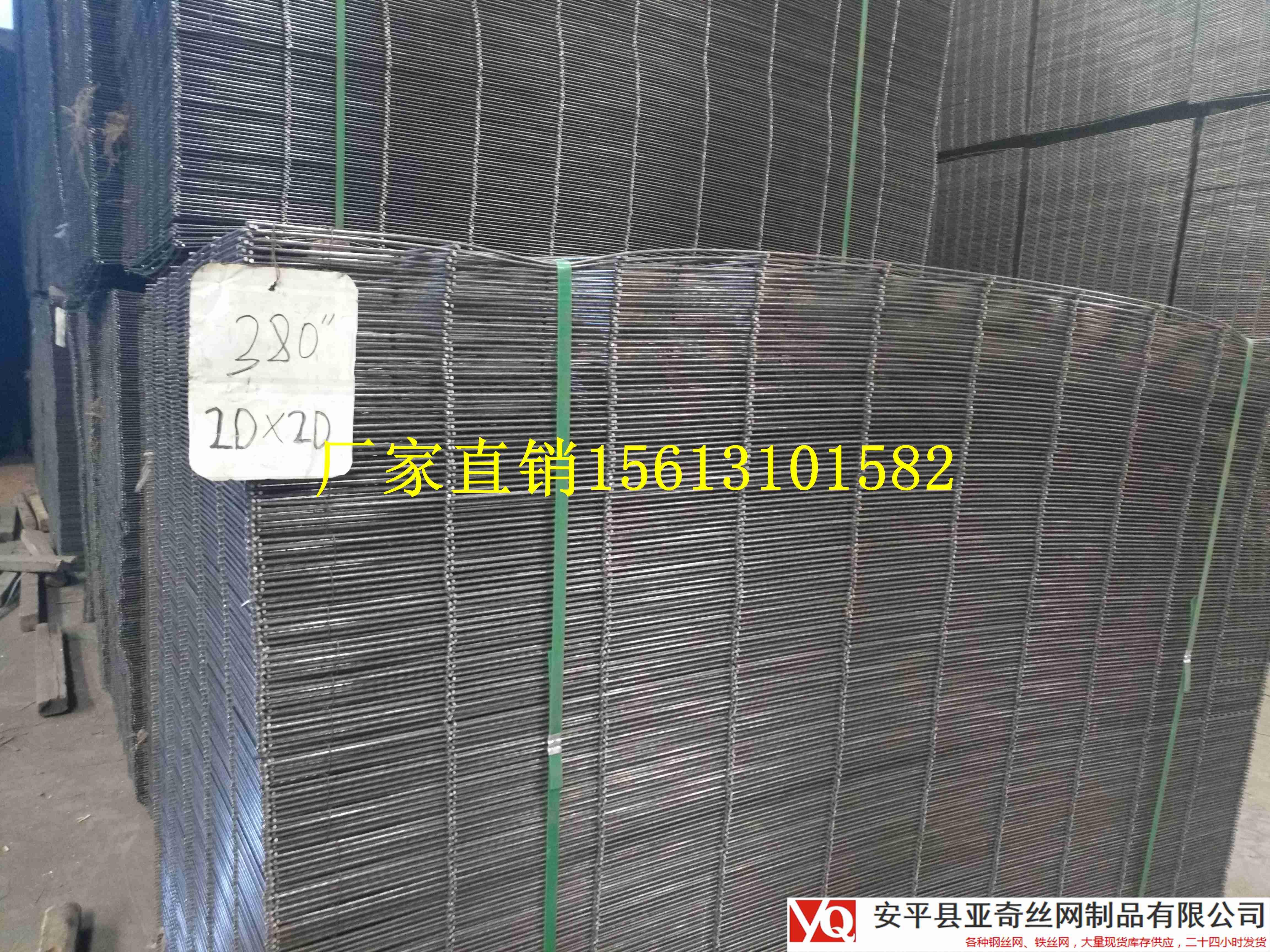 合肥钢结构厂房屋面专用钢丝网&安徽地热钢丝网片实体