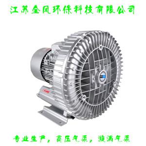 涡轮高压��风机