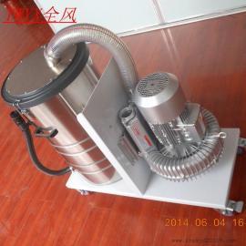移动式防爆工业吸尘器