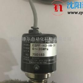 东京计器ESPF-H2-HN-30压力开关