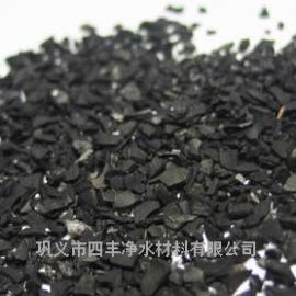 山东过滤器用椰壳活性炭价格//济南吸附用椰壳活性炭厂家