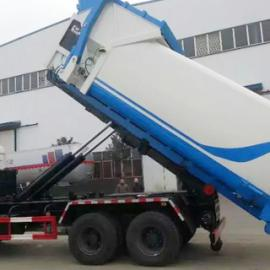 15方大型压缩垃圾站用移动式垃圾厢订制
