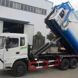 15方大型压缩垃圾站用移动式垃圾厢销售