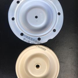 英格索兰隔膜泵维修更换配件93111膜片93465橡胶膜片