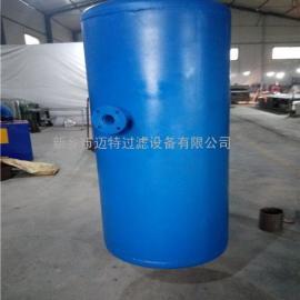 MQF-125汽水分离器,法兰式汽水分离器,蒸汽疏水阀