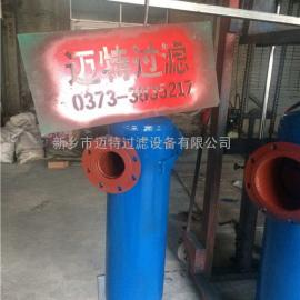 DN-300离心式汽水分离器 汽水分离器厂家 汽水分离器现货供应