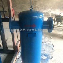 MQF-40油水分离器/油雾废气过滤器/气水分离器/油水分离器