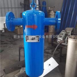 旋流式汽水分离器MQF-65压缩空气油水分离器 除水率可高达99%