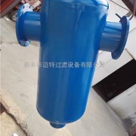 耐高温气体过滤器 MDF-200蒸汽饱和水除水气水分离器