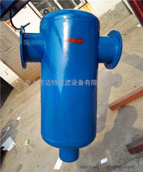 DN-250压缩空气分离器,厂家直销AS旋风式蒸汽气水分离器