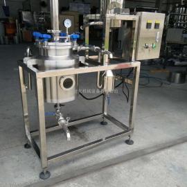 实验室植物提取机