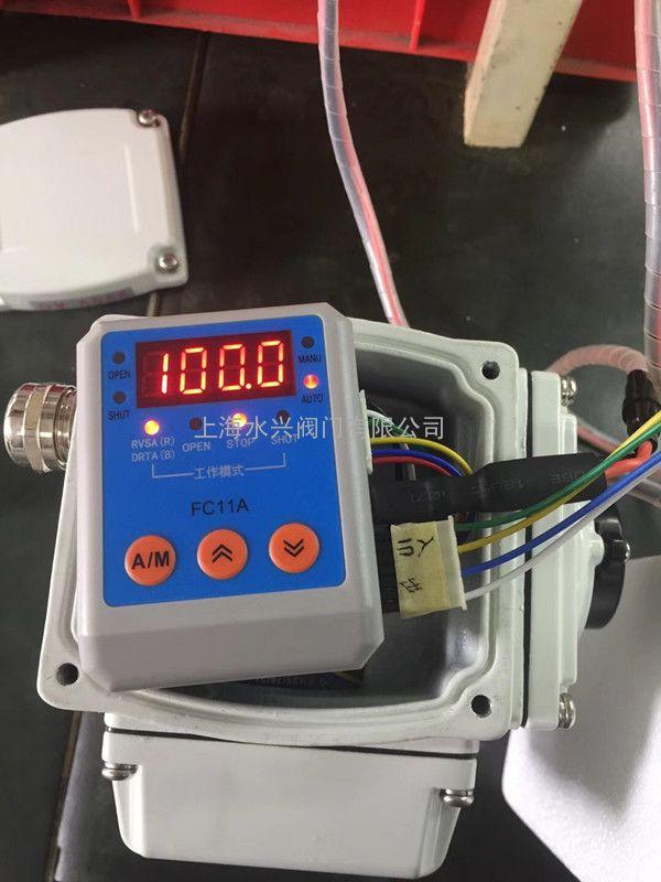 kzq07-1a智能阀门控制器_电动调节阀控制模块