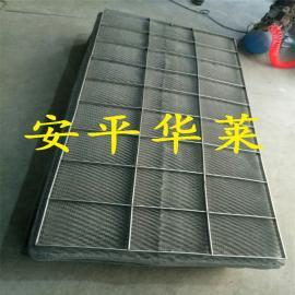 供应紫铜丝网除沫器 钛丝除雾器 厂家直销可定制