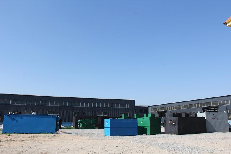 WSZ-A-9地埋式一体化污水处理设备装置
