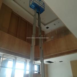 高品质电动液压铝合金升降机