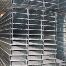 昆明C型钢厂家价格