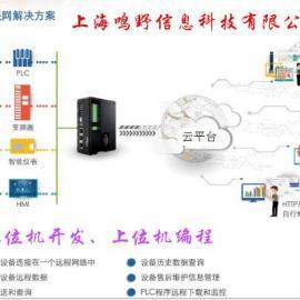奉化非标自动化设备上位机管理软件开发费用