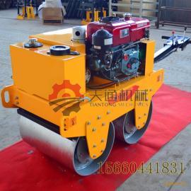 手扶式重型双轮压路机自流水喷洒手扶压路机厂家保障经久耐用